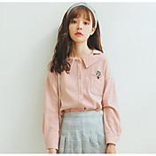 Signo mgj17年春款衬衫系列花朵领可爱衬衣女现货