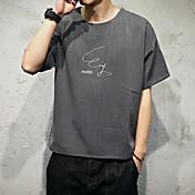 Hombre Simple Casual/Diario Camiseta,Escote Redondo Un Color Manga Corta Nailon