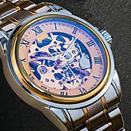Pánské Hodinky k šatům Módní hodinky Náramkové hodinky Unikátní Creative hodinky Hodinky na běžné nošení japonština Kalendář Voděodolné S