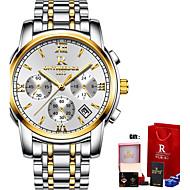 Pánské DětiSportovní hodinky Vojenské hodinky Hodinky k šatům Módní hodinky Náramkové hodinky Unikátní Creative hodinky Hodinky na běžné