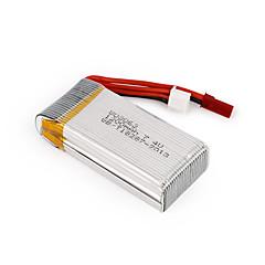 MJX X101 QAV250 Baterija rc avione Crna Metal 1 komad