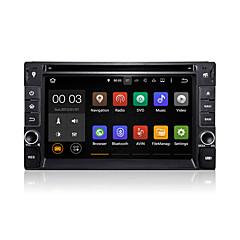 6.2 дюйма 2 дин универсальный Android 5.1 автомобиль DVD GPS проигрыватель мультимедиа система WiFi мазок du6533lt