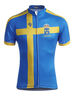 Kooplus Maillot de Cyclisme Homme Manches Courtes Vélo Maillot Hauts/Tops Zip étanche Zip frontal Vestimentaire Respirable 100 % Polyester
