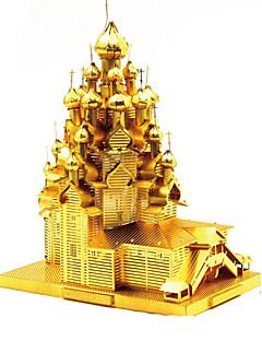 Puzzle Sada na domácí tvoření 3D puzzle Kovové puzzle Stavební bloky DIY hračky Architektura