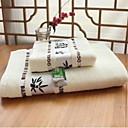cheap Bath Towel Set-Fresh Style Bath Towel Set, Jacquard Superior Quality 100% Bamboo Fiber Woven Jacquard Towel