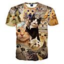 billige Øyenvipperedskap-T-skjorte - Dyr, Trykt mønster Sport Herre