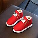 halpa Tyttöjen kengät-Tyttöjen Kengät Tekonahka Comfort Bootsit varten Musta / Punainen / Pinkki