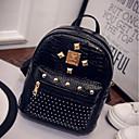 cheap Backpacks-Women's Bags leatherette / PU(Polyurethane) Backpack Zipper Geometric Gold / Black / Silver