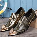 baratos Oxfords Masculinos-Homens Sapatos formais Pele Napa Primavera / Outono Vintage Oxfords Dourado / Prata / Festas & Noite