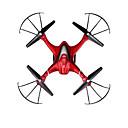 זול כלי שתייה-RC רחפן SJ  R/C X300-1C 4 ערוצים 2.4G עם מצלמתHD 720P RC Quadcopter טיסת פליפ (התהפכות) 360 מעלות עם מצלמה RC Quadcopter שלט רחוק מצלמה