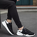 cheap Men's Athletic Shoes-Men's Light Soles PU(Polyurethane) Spring / Fall Light Soles Athletic Shoes Walking Shoes White / Black / White