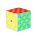 cheap Rubik's Cubes-Rubik's Cube QI YI QIZHENG S 158 5*5*5 Smooth Speed Cube Magic Cube Puzzle Cube Stickerless Kid's Adults' Toy Boys' Girls' Gift