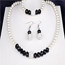 זול סט תכשיטים-בגדי ריקוד נשים זירקונה מעוקבת סט תכשיטים - פנינה קלסי לִכלוֹל לבן עבור חתונה / מתנה / עגילים