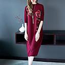 זול שרשרת אופנתית-מידי אחיד רקמה - שמלה משוחרר סגנון רחוב בגדי ריקוד נשים