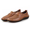 זול נעלי אוקספורד לגברים-נעליים PU אביב סתיו נוחות נעליים ללא שרוכים ל בָּחוּץ חום ירוק כחול