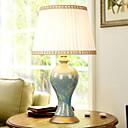 זול מנורות שולחן-מסורתי / קלסי דקורטיבי מנורת שולחן עבור חדר אוכל קרמיקה לבן
