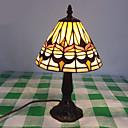 זול מנורות שולחן-מַתַכתִי / מודרני / עכשווי דקורטיבי מנורת שולחן עבור חדר שינה מתכת 220V