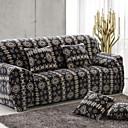 זול כיסויים-עכשווי 100% פוליאסטר ג'אקארד כיסוי ספה דו מושבית, פשוט נוח אחיד דפוס הדפס כיסויים