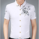 זול סטים של תכשיטים-אחיד רזה מידות גדולות כותנה, חולצה - בגדי ריקוד גברים / שרוול ארוך
