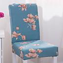 זול כיסויים-עכשווי כפרי 100% פוליאסטר ג'אקארד כיסוי לכיסא, פשוט פרחוני הדפס כיסויים