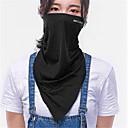 preiswerte Radtrikot und Shorts / Hosen Sets-Gesichtsmaske Sommer Feuchtigkeitsabsorbierend / UV-resistant / Atmungsaktivität Radsport / Fahhrad Unisex Elasthan Solide / Hochelastisch