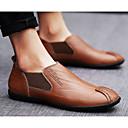 tanie Męskie mokasyny-Męskie Komfortowe buty Skóra bydlęca Wiosna / Jesień Mokasyny i buty wsuwane Czarny / Jasnobrązowy / Ciemnobrązowy