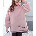 preiswerte Jacken & Mäntel für Mädchen-Mädchen Kapuzenpullover Solide Baumwolle Winter Herbst Langarm Einfach Rosa Kamel