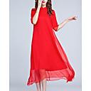 abordables Juego de Joyas-Mujer Festivos Tejido Oriental Corte Ancho Línea A Vestido Un Color Midi Escote Chino