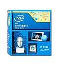cheap Anime Cosplay Accessories-Intel CPU Computer Processor Core i5 i5-4590 4 Cores 4 3.3 LGA 1150