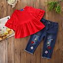 رخيصةأون مجموعات ملابس البيبي-مجموعة ملابس نصف كم كشكش لون سادة مناسب للعطلات رياضي Active / أساسي للفتيات طفل / طفل صغير