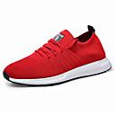 tanie Adidasy męskie-Unisex Komfortowe buty Siateczka / Syntetyki Lato Adidasy Czarny / Szary / Czerwony