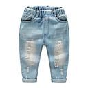 ieftine Seturi Îmbrăcăminte Băieți-Copii Băieți Mată Pantaloni