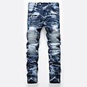ieftine Saboți și Mocasini Bărbați-Bărbați Activ Mărime Plus Size Bumbac Zvelt Blugi Pantaloni - camuflaj Găurite Albastru piscină