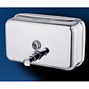cheap Indoor IP Network Cameras-Soap Dispenser New Design / Cool Contemporary Stainless Steel / Iron 1pc Wall Mounted