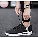 ราคาถูก รองเท้าผ้าใบผู้ชาย-สำหรับผู้ชาย รองเท้าสบาย ๆ ผ้าลินิน ฤดูใบไม้ผลิ & ฤดูใบไม้ร่วง รองเท้าผ้าใบ ขาว / สีดำ / ผ้าขนสัตว์สีธรรมชาติ