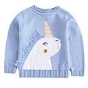 זול סוודרים ואריגים לבנות-סוודר וקרדיגן שרוול ארוך אחיד / גיאומטרי בנות ילדים