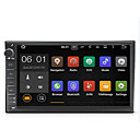cheap Car DVD Players-DGS7002G 7 inch 2 DIN Android 5.0 DAB for universal Support / Mp3 / JPEG / Mp4 / JPG / GIF