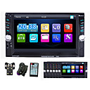 Недорогие DVD плееры для авто-7-дюймовый автомобильный мультимедийный проигрыватель с 2 динамиками с автоматической подсветкой и сенсорным экраном с поддержкой Bluetooth