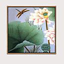 cheap Framed Arts-Framed Canvas Framed Oil Painting - Animals Plastic Oil Painting Wall Art