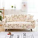 זול כיסויים-כיסוי ספה דפוס / רומנטי / עכשווי חוט צבוע פוליאסטר כיסויים