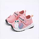זול נעלי ספורט לילדים-בנים / בנות צעדים ראשונים רשת נעלי ספורט תינוק אפור / כחול / ורוד קיץ
