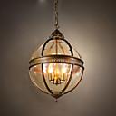 halpa Riippuvalaisimet-ecolight ™ 1kpl maapallo riipus valo ympäröivä valo messinki musta maalauslamppu ruokasalin eteiseen 110-120v / 220-240v polttimo ei sisälly hintaan