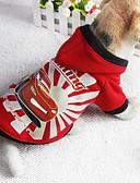 povoljno Zaštita ekrana tableta-Pas Hoodies Odjeća za psa Sive boje Crvena Pamuk Kostim Za Zima Cosplay