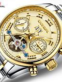povoljno Mehanički satovi-Carnival Muškarci Sat kostur Zrakoplovna straža Automatski Nehrđajući čelik Bijela / Zlatna 30 m Hollow graviranje Analogni-digitalni Šarm - Zlatni + Silver