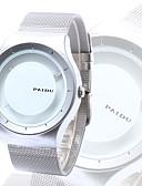 billige Militærklokke-Herre Unike kreative Watch Japansk Quartz 30 m Hverdagsklokke Rustfritt stål Band Analog Sjarm Sølv - Hvit Svart Koreansk Ett år Batteri Levetid