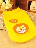 halpa Naisten kaksiosaiset asut-Koira T-paita Koiran vaatteet Piirretty Keltainen Puuvilla Untuva Asu Lemmikit Miesten Naisten Muoti