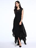お買い得  プラスサイズドレス-女性用 プラスサイズ ストリートファッション レース / フレア ドレス ソリッド マキシ