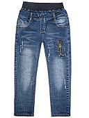 baratos Calças para Meninos-Infantil Para Meninos Desenho Sólido Algodão Jeans