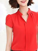 baratos Calças Femininas-Mulheres Camisa Social - Trabalho Sólido Poliéster Decote V