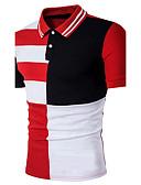 levne Pánská polo trika-Pánské - Barevné bloky Aktivní Polo Bavlna Košilový límec